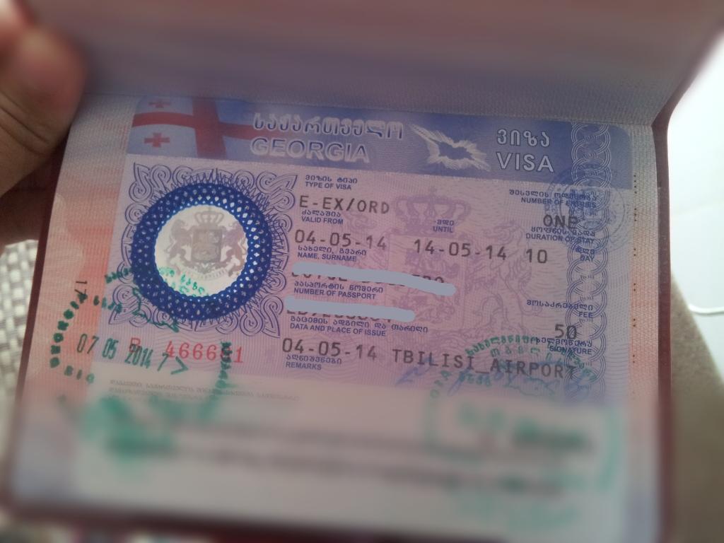 Как сделать визу для грузии 674